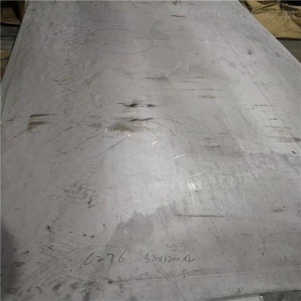NS334不锈钢板零售