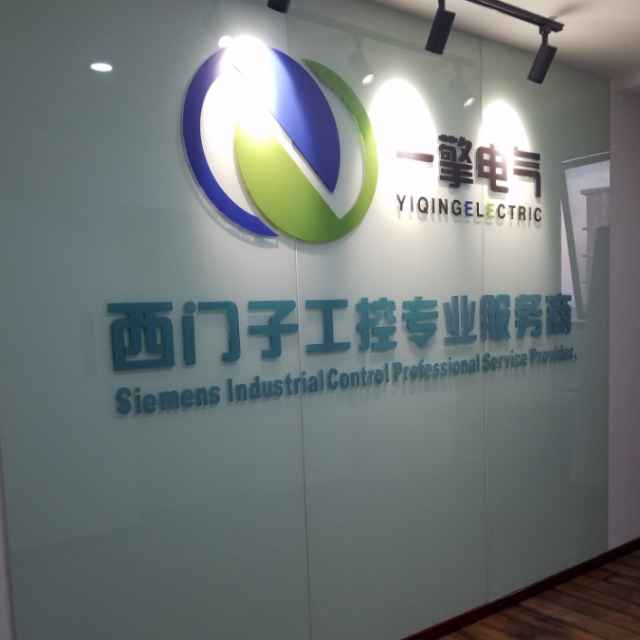 上海本巷電氣自動化中心