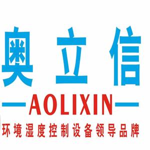 上海科井電器有限公司