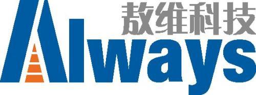 上海敖維計算機科技發展有限公司