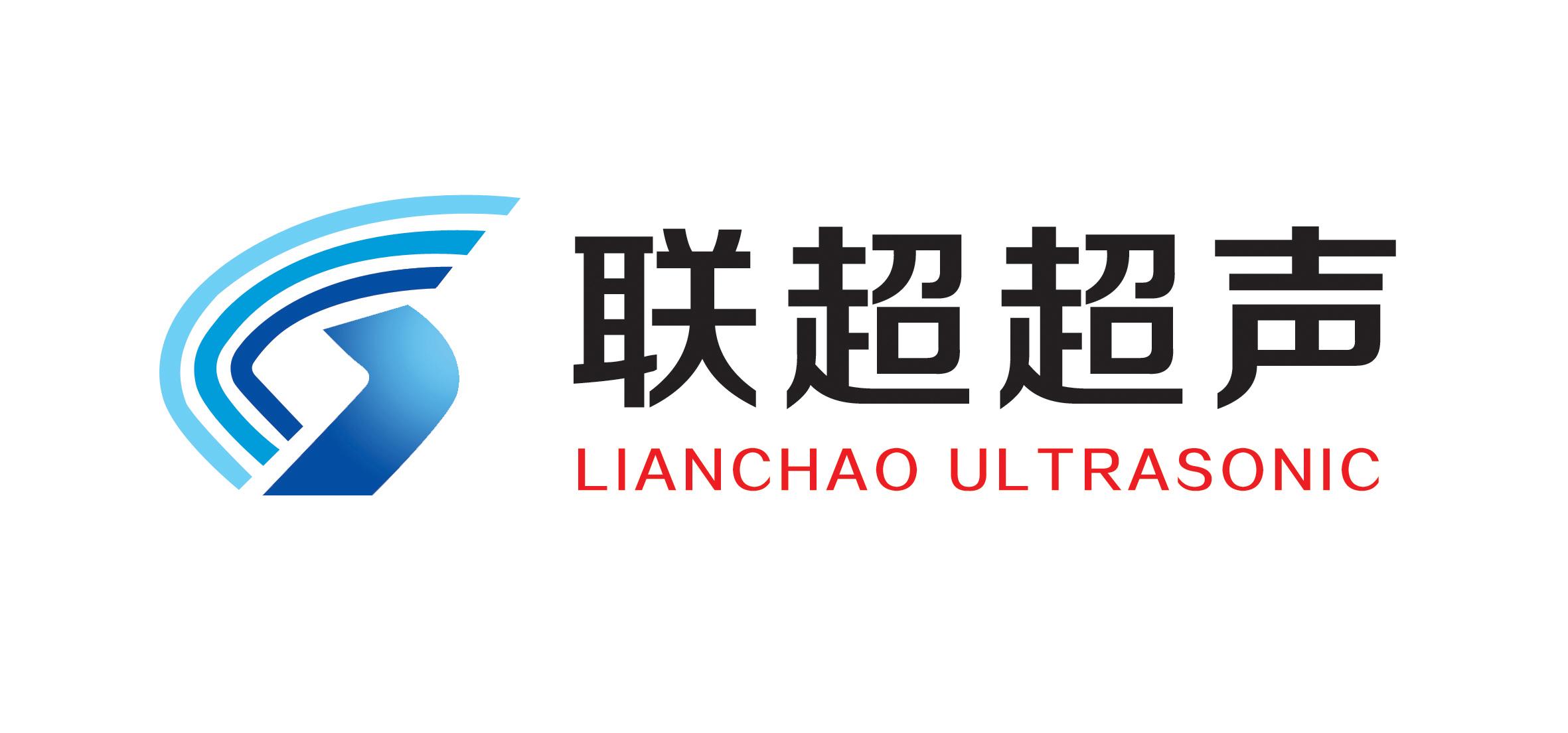 山东联超电子设备有限公司