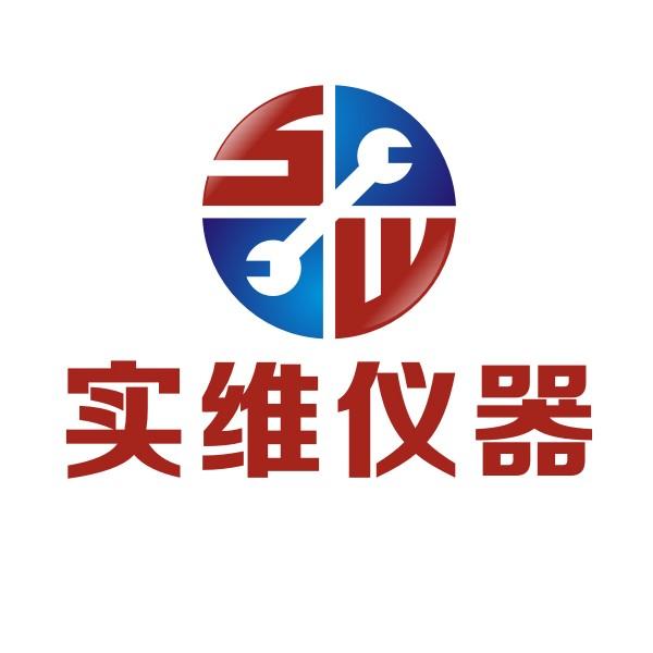 上海实维实验仪器技术有限公司