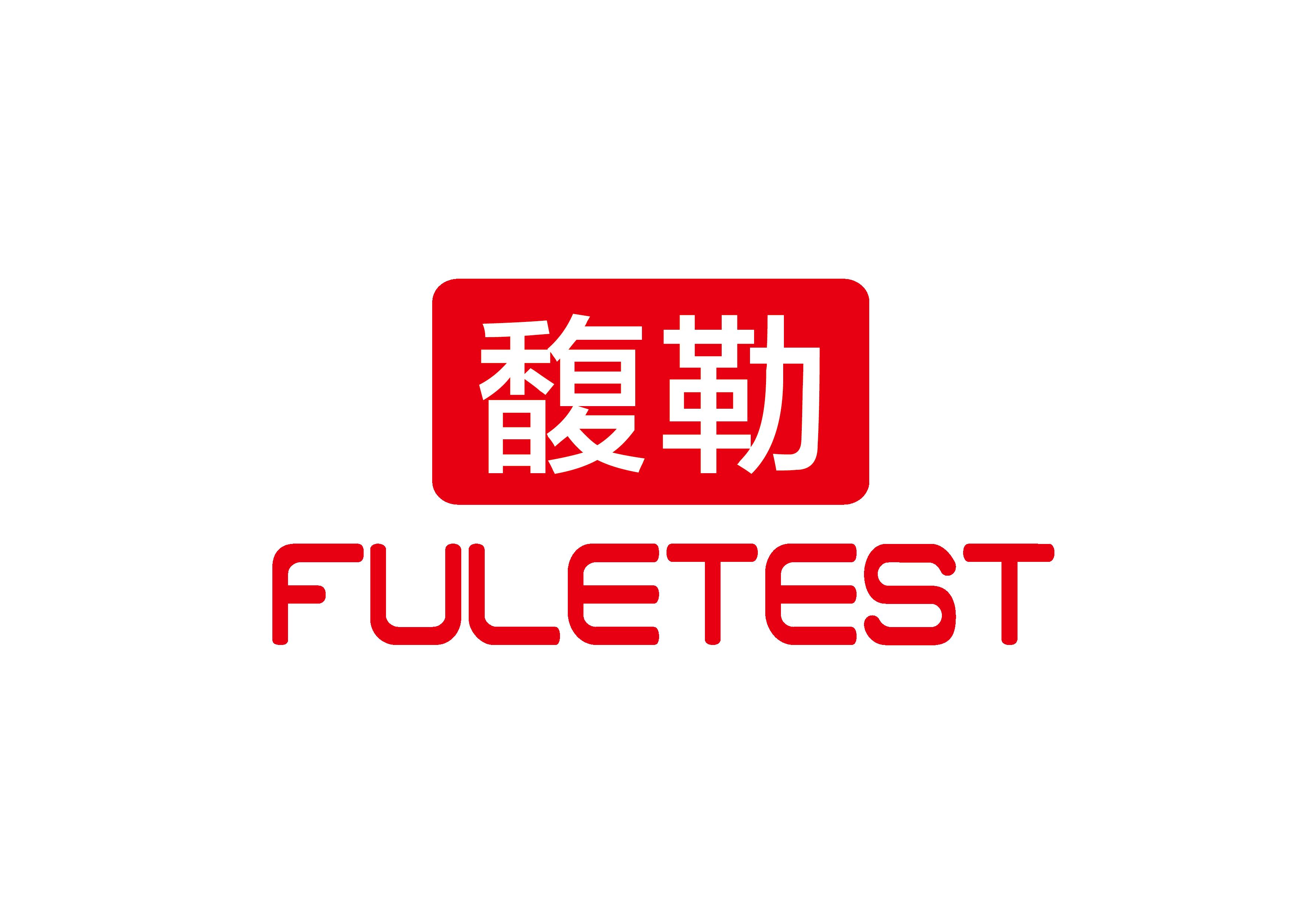 馥勒仪器科技(上海)有限公司