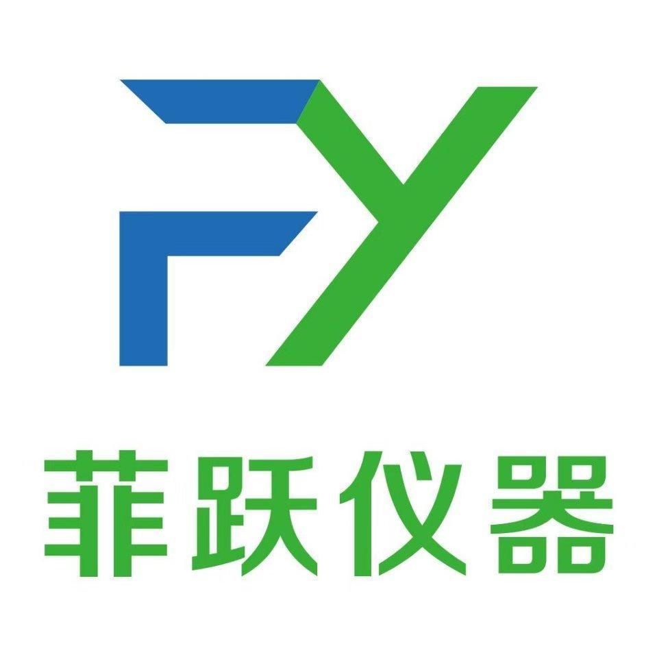 杭州菲躍儀器有限公司