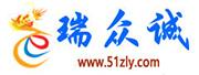 北京瑞众诚商贸有限公司