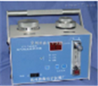 ETW-2空气微生物采样器(现货包邮)