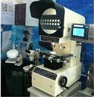JT12A-B数字投影仪