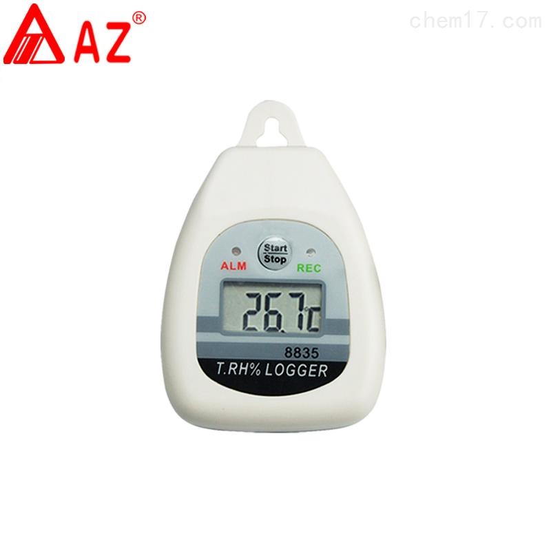 臺灣衡欣AZ8835便攜式溫濕度記錄儀