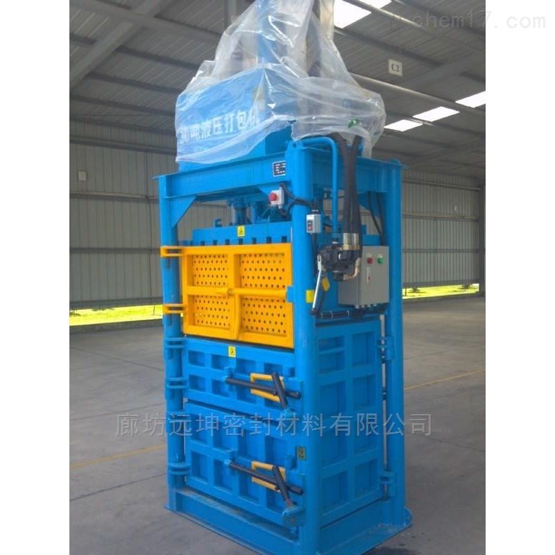 废纸箱报纸塑料液压打包机厂家