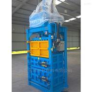 30T廢紙箱報紙塑料液壓打包機廠家