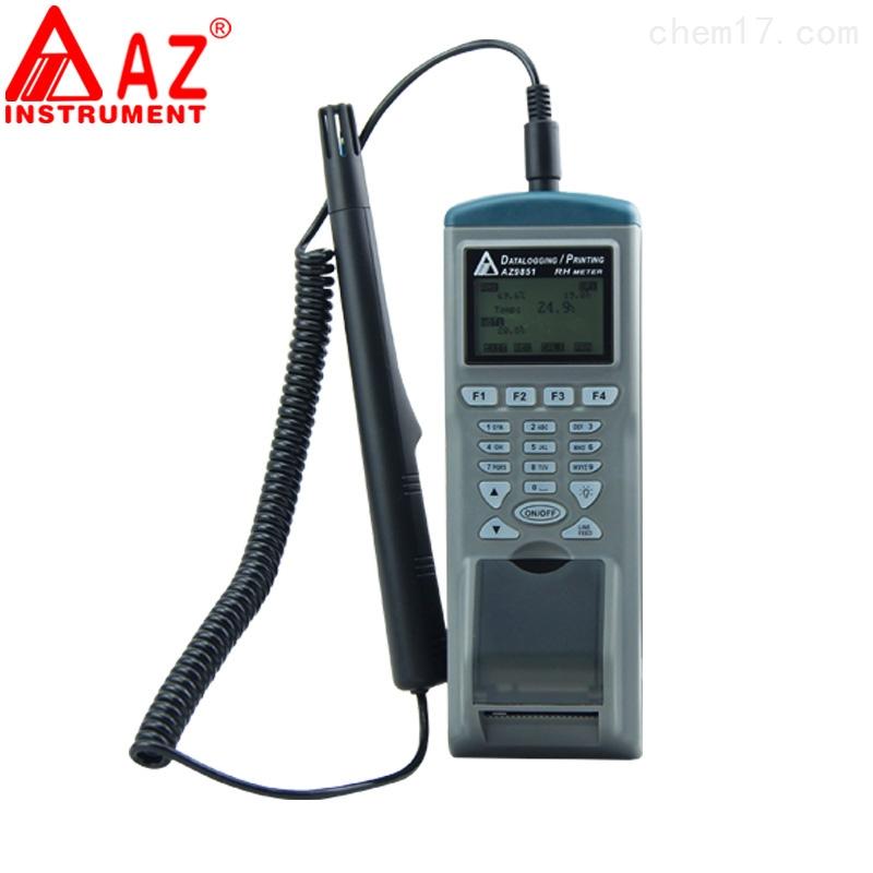 中國臺灣衡欣AZ9851多功能高精度溫濕度記錄儀器