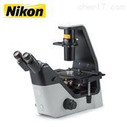 尼康Ts2倒置顯微鏡