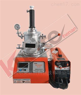 KDH-300KDH-300紐扣爐實驗電弧爐
