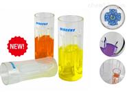 分散杯和支架(均质乳化机专用)