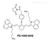 水溶性FD-1080-NHS 近红外二区荧光染料