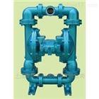 SKYLINK气动隔膜泵