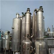 二手MVR高盐废水蒸发结晶器