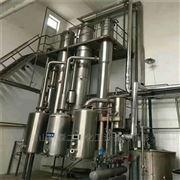 高价回收闲置二手高含盐废水处理蒸发器