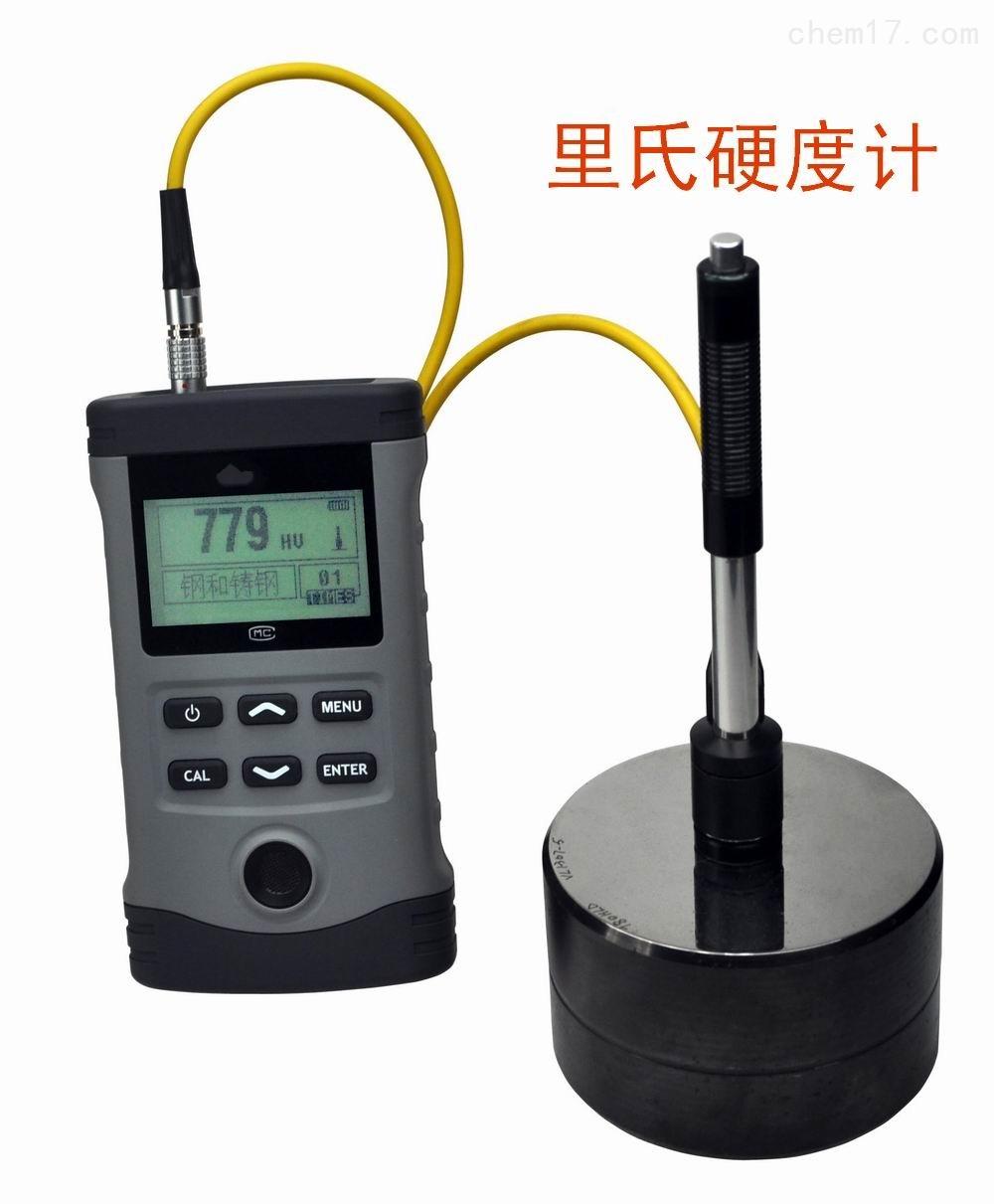 手持式里氏硬度计 YD-3000A
