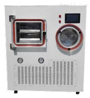 安晟美華化妝品自動壓蓋型美白冷凍干燥機