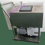 HS600型氦质谱检漏仪