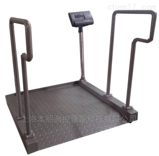 带打印医院透析用手推轮椅磅秤