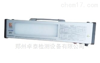 LK-LED28/36/44便携式工业观片灯