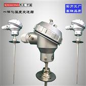 WZK-210熱電偶 溫度傳感器 熙正*
