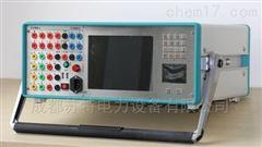 ZCAR-702微机继电保护测试仪