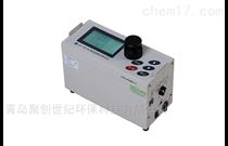 -LD-5C型便携式直读粉尘浓度测量仪LD-5C