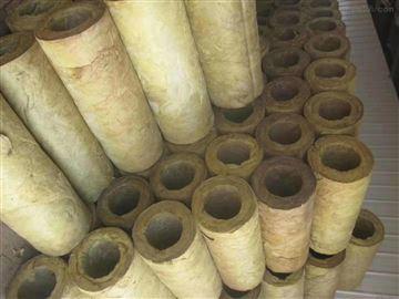 岩棉管厂家销售