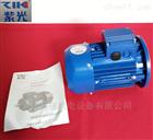 MS7124MS7124紫光三相电机 中研紫光铝合金电机