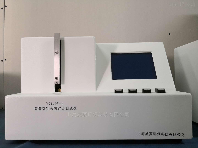 一次性静脉留置针滑动性能测试仪厂家图片