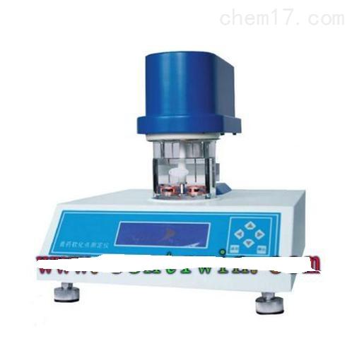YZHYC-2膏药软化点测定仪