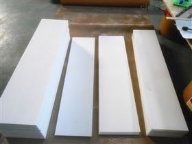 5mm聚四氟乙烯楼梯板,四氟减震楼梯踏板
