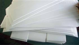 聚四氟乙烯板厂家5mm聚四氟乙烯楼梯板厂家每平米价格