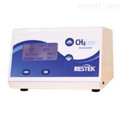 甲烷化器(CH4izer)用于Agilent GC-FID