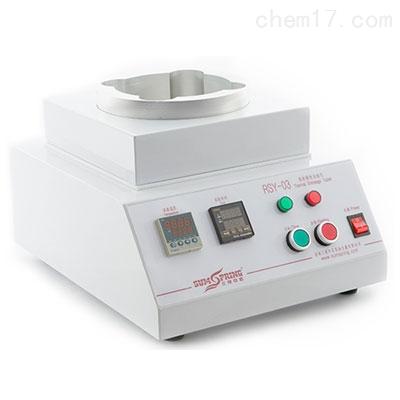 双向拉伸聚丙烯薄膜热收缩率测试仪