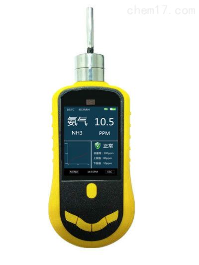 泵吸式氧气检测仪