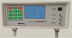植物蒸腾速率仪HLY-ZT1