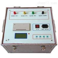 GY7002变频抗干扰大型地网测量仪 异频