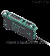 SU19.1/110/115原装进口德国倍加福P+F光纤传感器