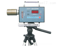 CCZ20型矿用粉尘采样器