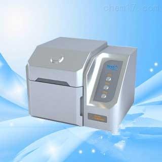 HX-YG2000食用菌荧光增白剂检测仪 暗箱式全封闭结构