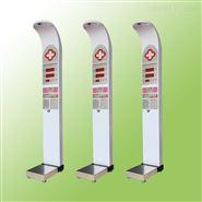 社区卫生院超声波身高体重秤医用体重身高秤