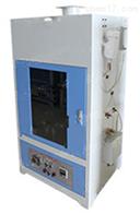 輸送帶實驗室規模燃燒特性試驗箱