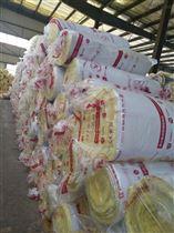 国标现货供应20gk玻璃棉卷毯1平米报价