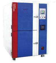 冲击试验箱三箱式冷热冲击试验箱