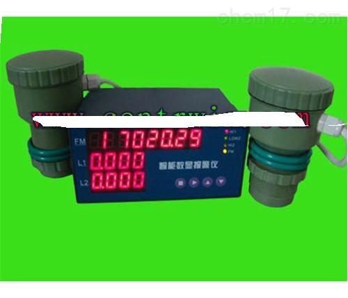 ZH7971超声波液位差计