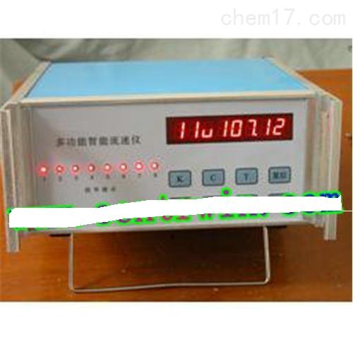 ZH7969 多功能智能流速仪